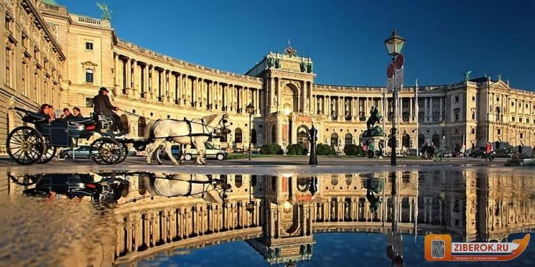 Imperatorskom dvorce Hofburg