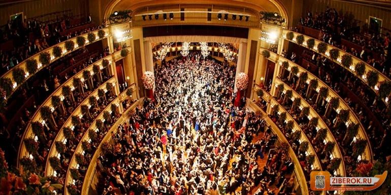 Venskij opernyj bal