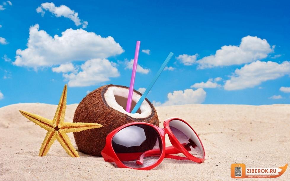 Летний отдых на пляже
