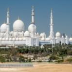Уникальная страна Объединённые Арабские Эмираты